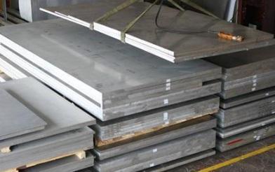 Покупатели ценят алюминиевую плиту за повышенную стойкость