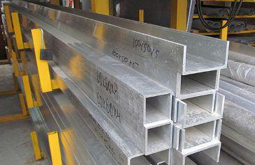 На складах никогда не образуются залежи алюминиевого швеллера
