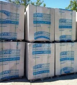 ЛГС блоки - прекрасный стеновой материал